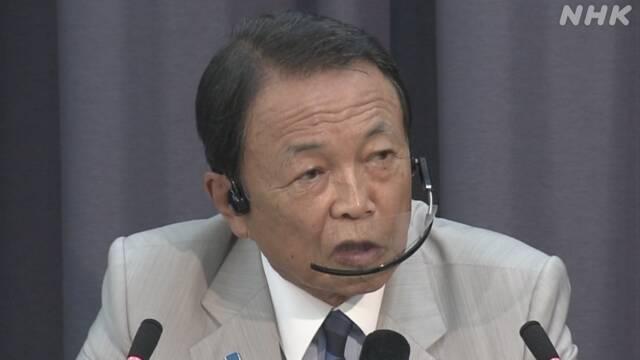 麻生太郎副総理の透明マスク(マウスシールド)