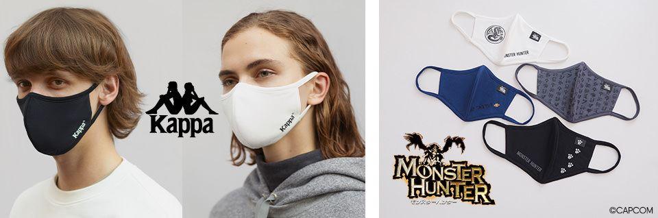 GUコラボレーションマスクの特徴とコスパ