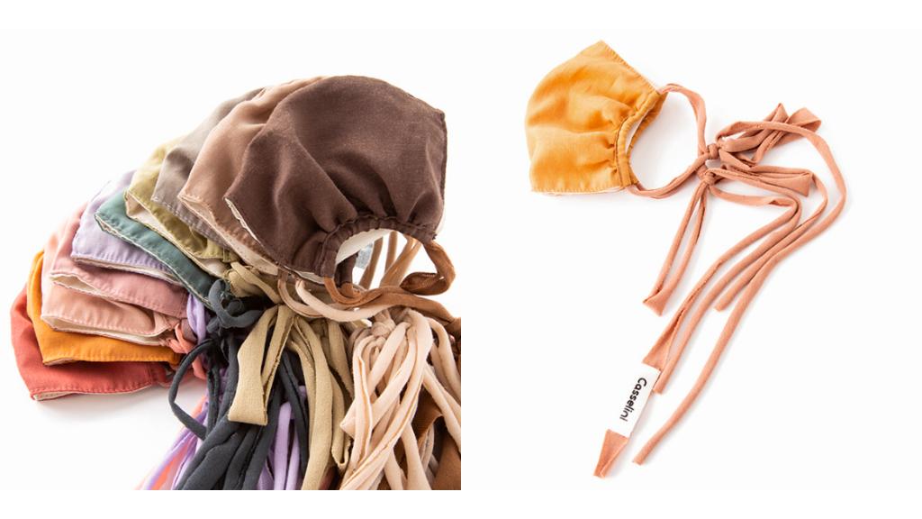 CASSELINIのギャザーマスクのカラーバリエーション