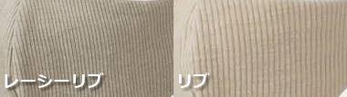 GUファッションマスクの「レーシーリブ」と「リブ」の柄を比較した画像