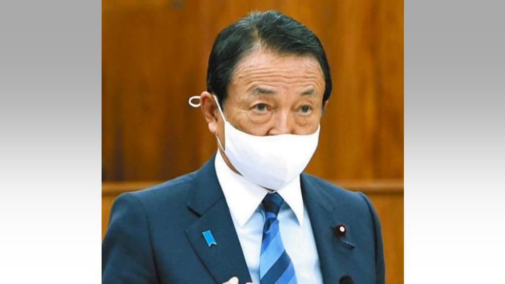 麻生太郎さんのグンゼマスク着用姿