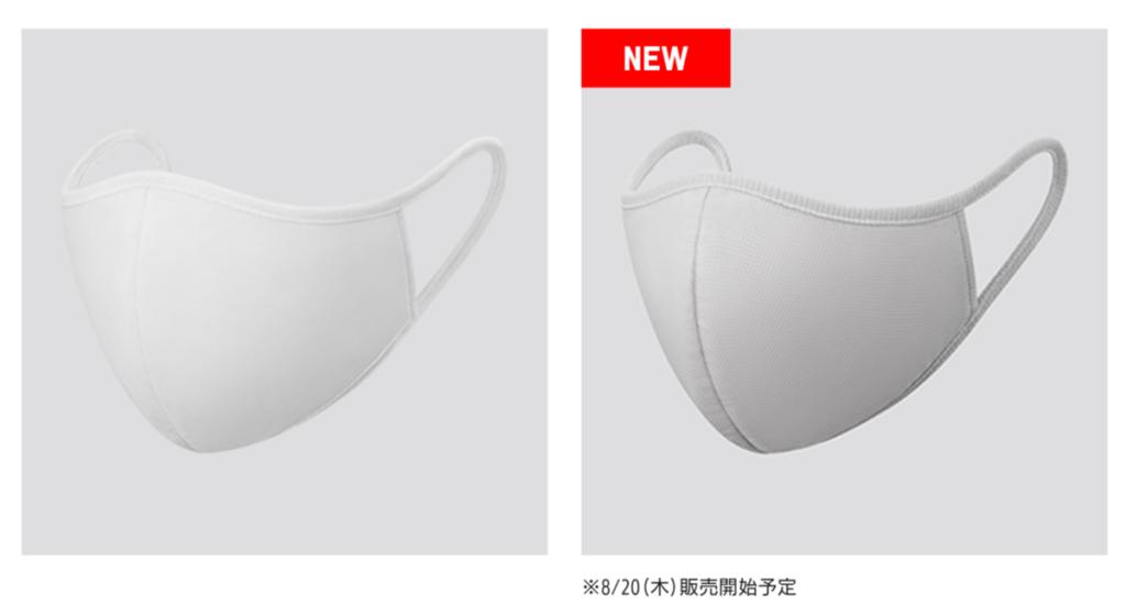 まとめ:ユニクロ新作 エアリズムマスクグレー。購入時の注意点と使用上の注意点