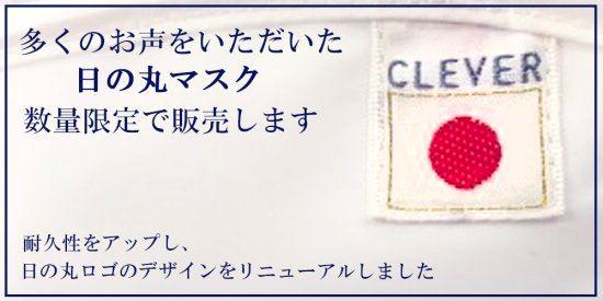 羽生結弦のマスク「ピッタリッチマスク」は日本製!