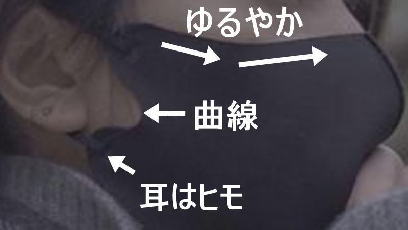 山下智久(山P)の黒マスクの特徴