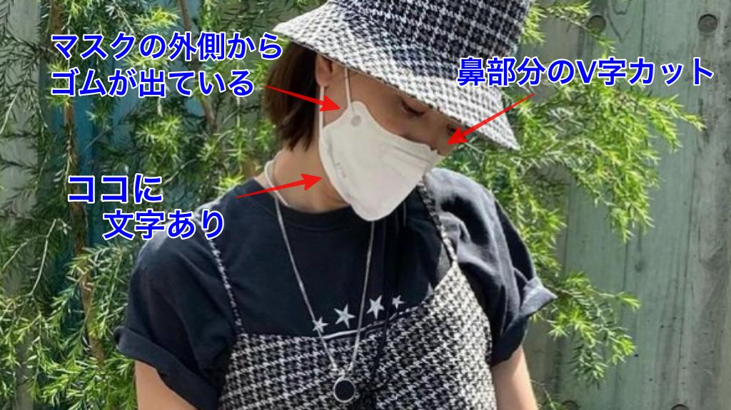 ヨンア着用KF94マスクの特徴