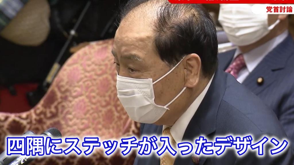 片山代表着用マスクの特徴