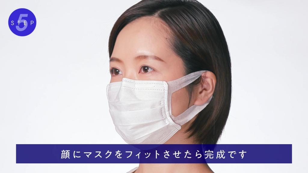山崎育三郎愛用マスクユニ・チャーム超快適マスク