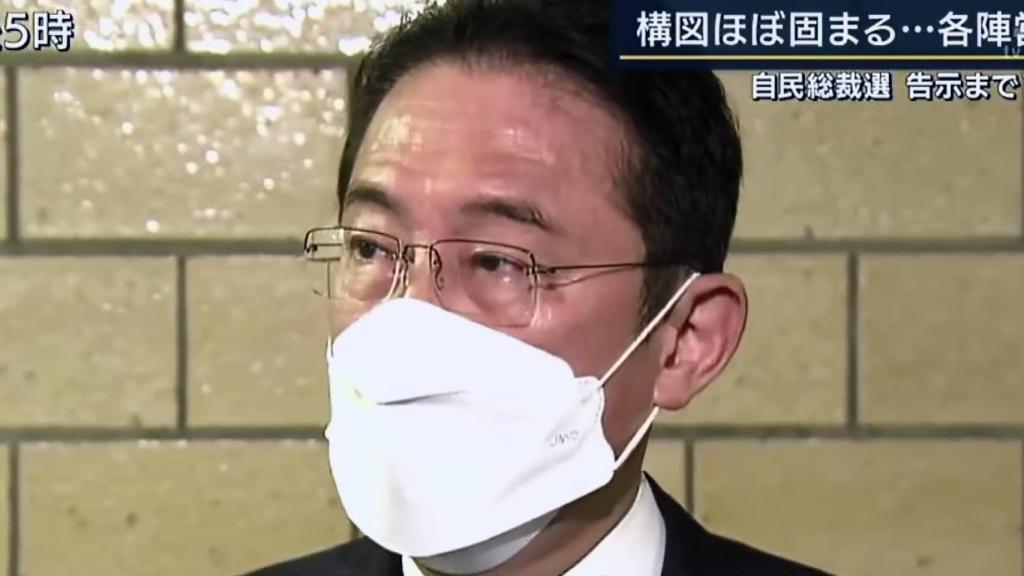 岸田文雄前政調会長のマスク姿