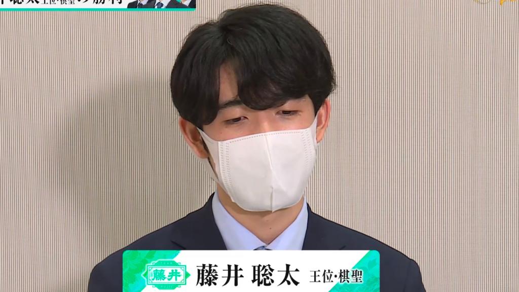 第4回Abemaトーナメントに出演した藤井聡太のマスク姿